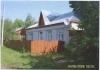 Вам понравится дом для ПМЖ в Есенинских местах от собственника